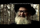 הרב יצחק זילבר זצל.png