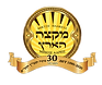 png לוגו 30 שנה קטן.png