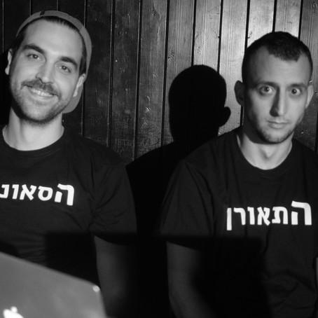 Yossi Yarom, Tom Chodorov
