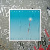Beyond-The-Sun-Wall-Version-2.jpg