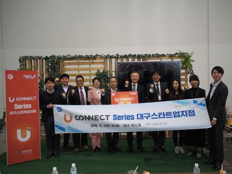 제5회 글로벌 이노베이터 페스타(GIF) 대상 수상