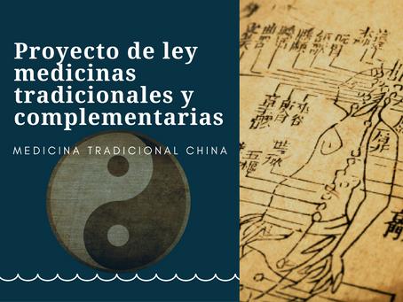 Proyecto de ley medicina tradicional y complementaria