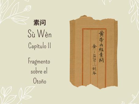 Otoño según el Sù Wèn 素问