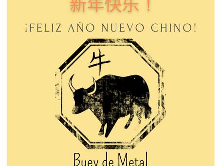 2021 - 辛丑 Xīn chǒu - Buey de Metal
