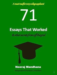 71 Essays.jpg
