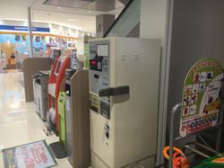 商業施設内券売機設置 (2)