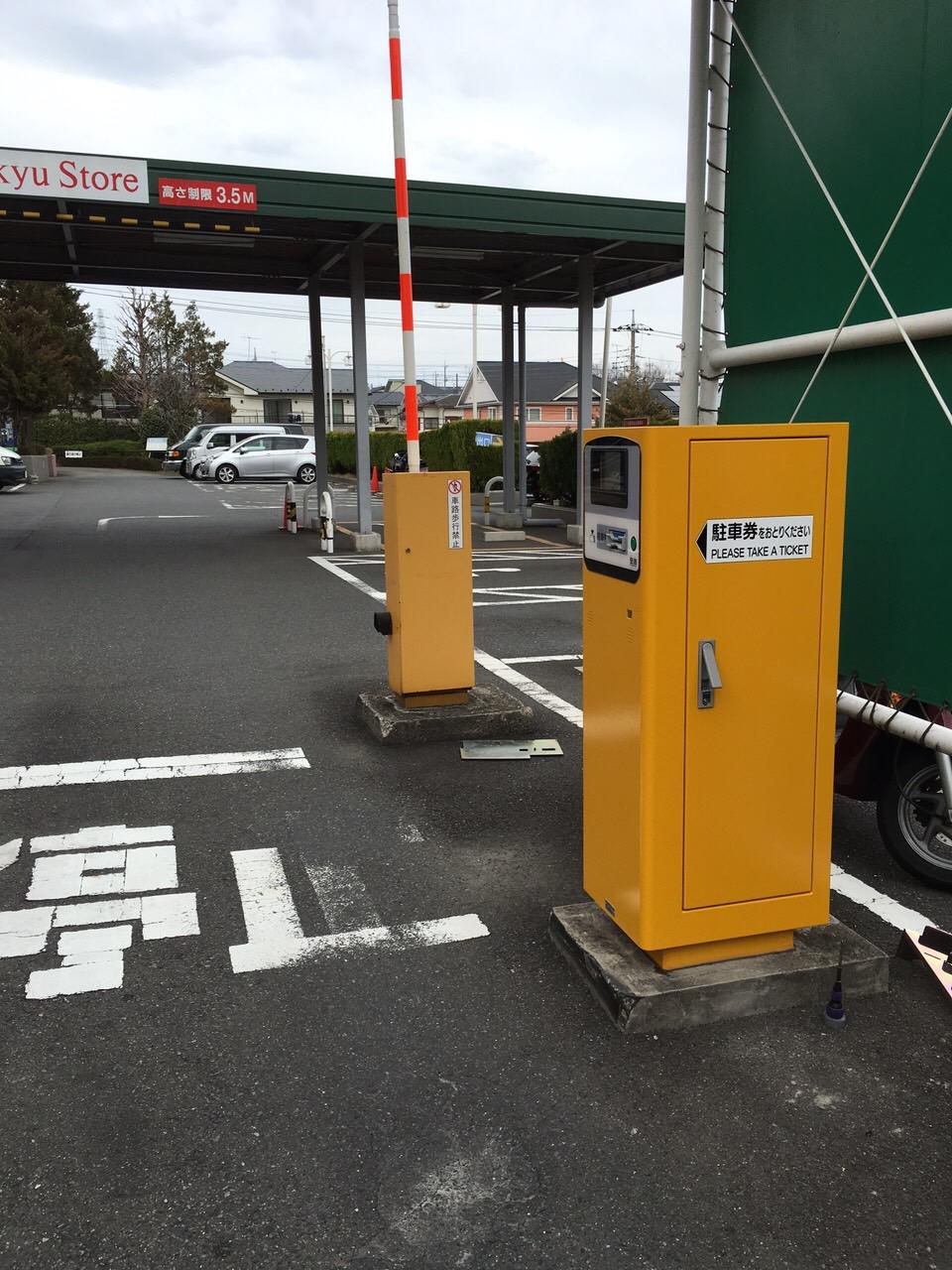 川崎宮前区のゲ-ト機器の入替工事です