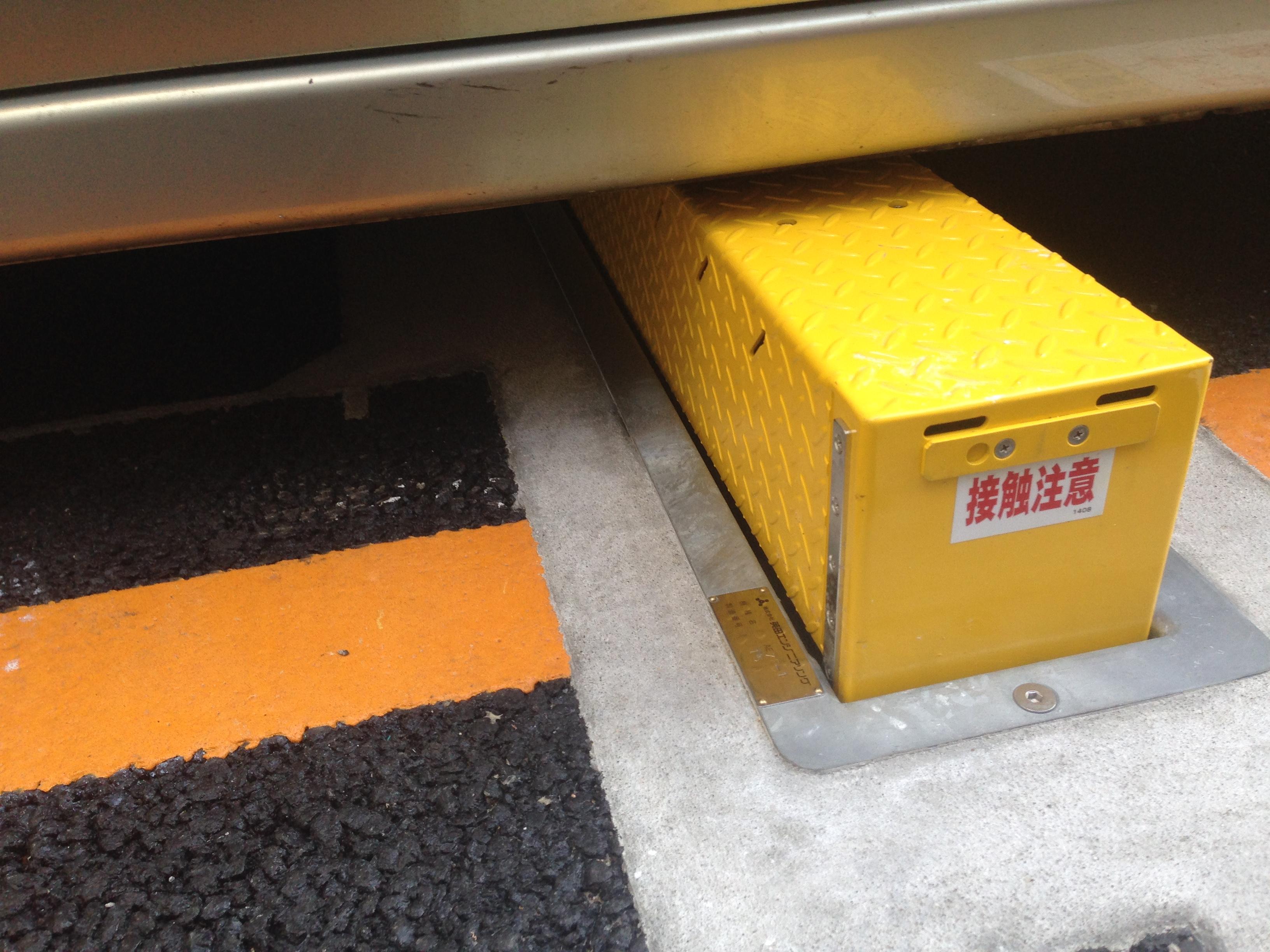 ボラ-ドフラップ設置 (1)