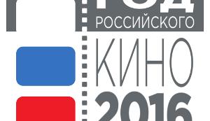 «КОЛЫБЕЛЬ» В ТОП-20 ЛУЧШИХ РОССИЙСКИХ ФИЛЬМОВ 2016 года