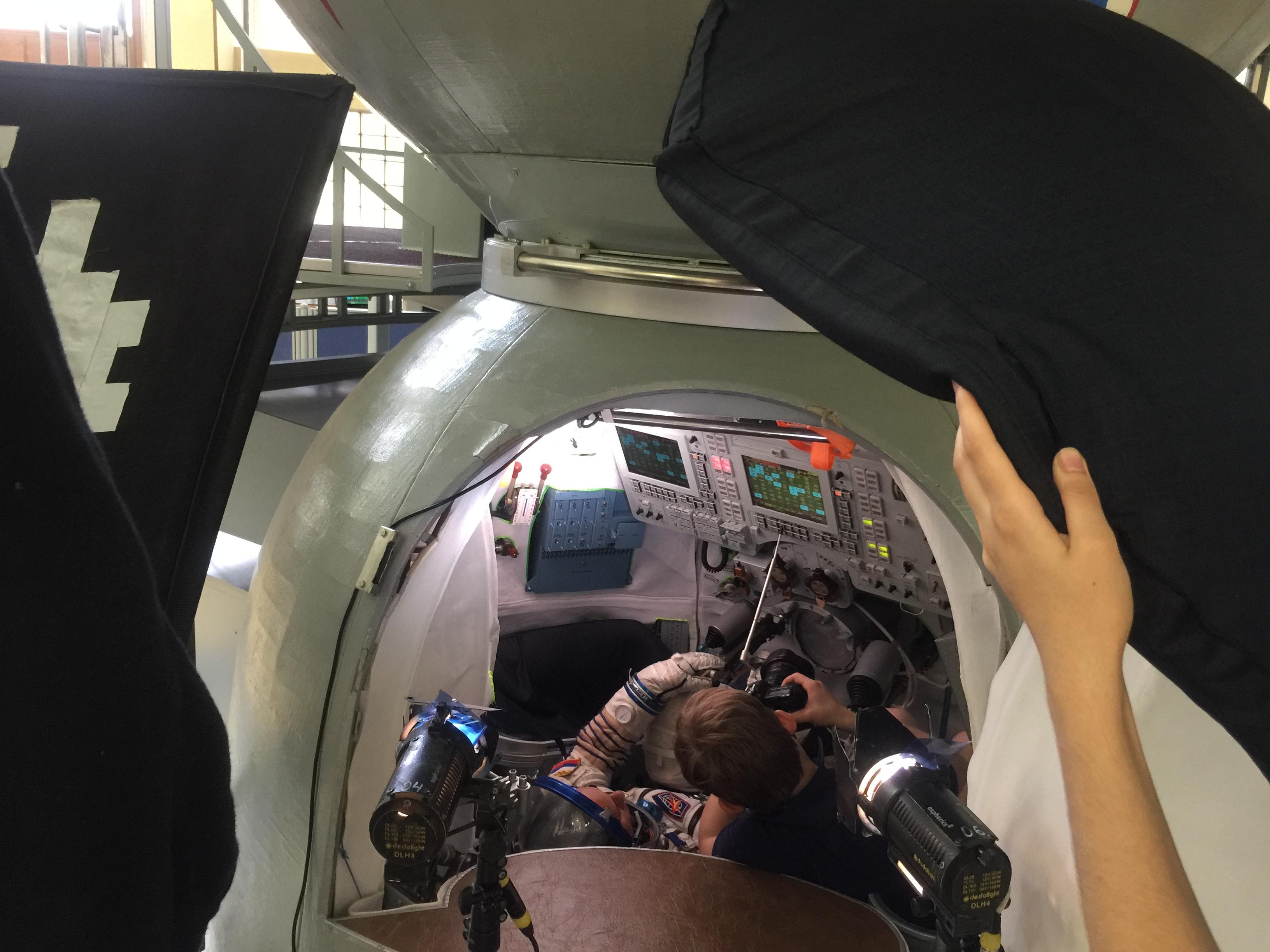 Космонавт в Союзе