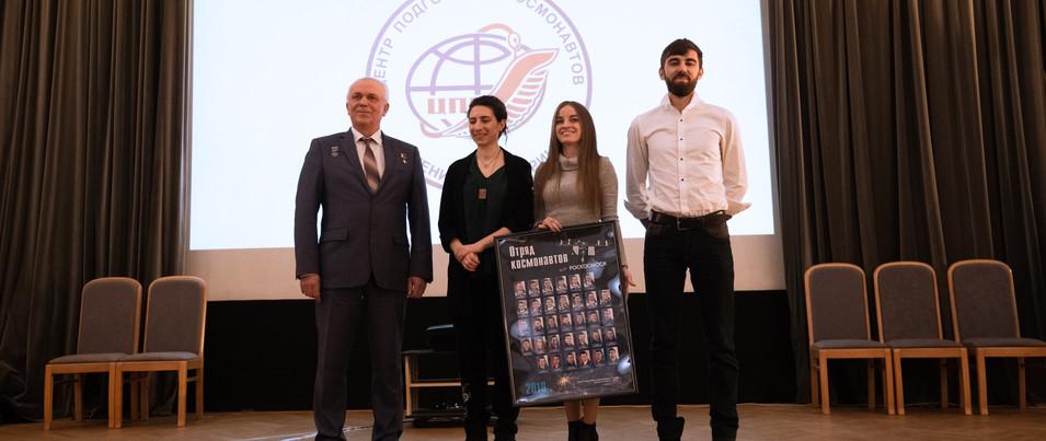 Показ в Центре подготовки космонавтов им. Ю.А. Гагарина