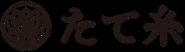tateito2_black.png