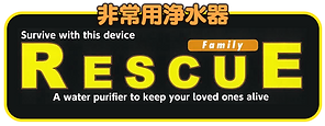 rescue_logo.png