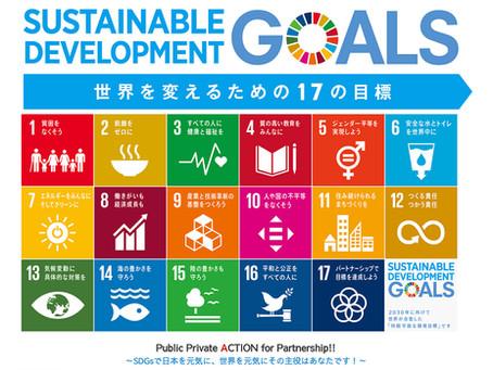 北九州SDGsクラブ登録