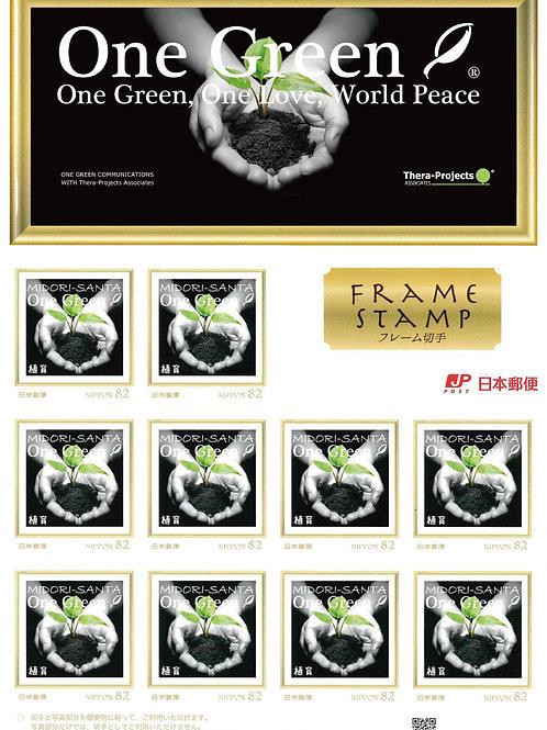 平成29年発売 One Green「植育」支援記念切手シート 82円×10枚