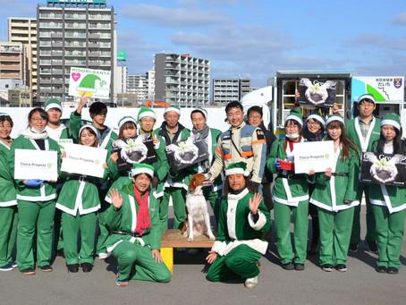 12月15日(日)うめきた防災イベント みどりのサンタの「植育」防災ブースの報告です!