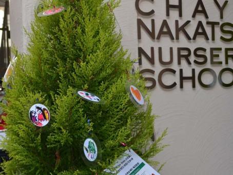 大阪市北区連携事業One Green みどりの回廊つくり2019 園児によるクリスマスツリー飾り付け体験のご報告