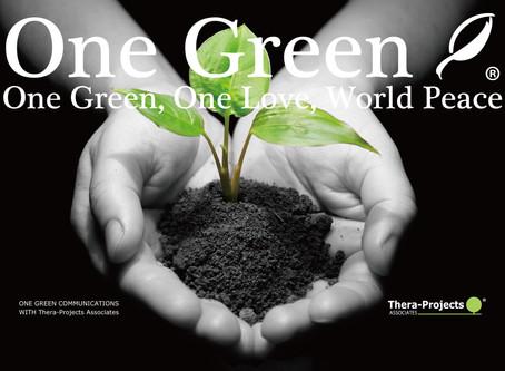 大阪市北区連携事業One Greenみどりの回廊つくり2019実施のご案内