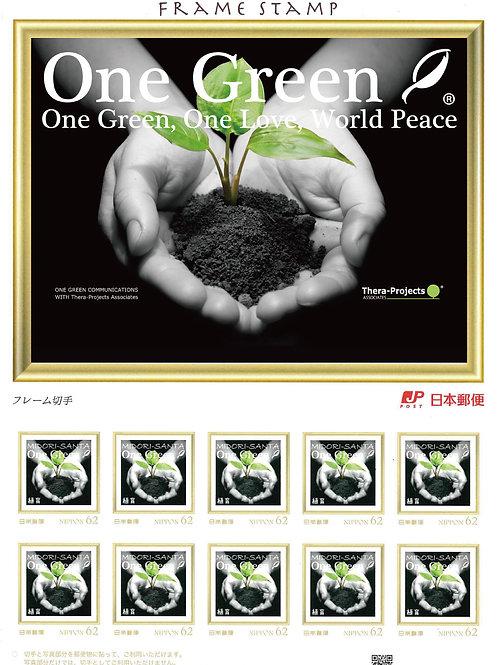 平成29年発売 One Green「植育」支援記念切手シート 62円×10枚