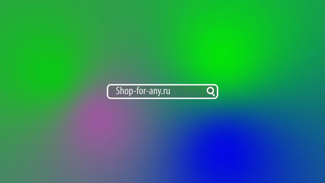 Визитка для сайта