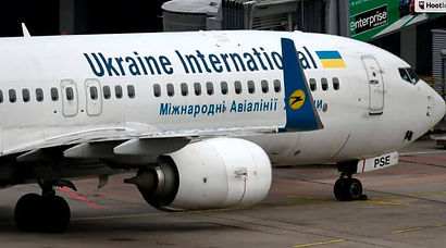 Ukraine International.jpg