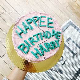 Harry Potter Cake.jpg