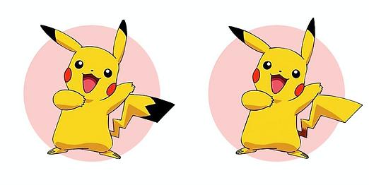 Mandela Pikachu.png