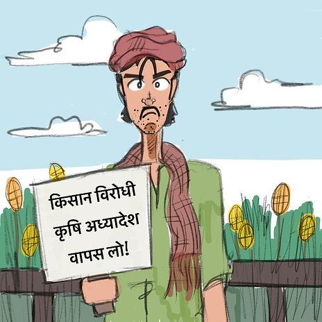 Agrarian Revolt- Aishwarya Potdar.jpeg