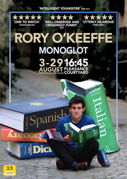 Rory O'Keeffe 2016