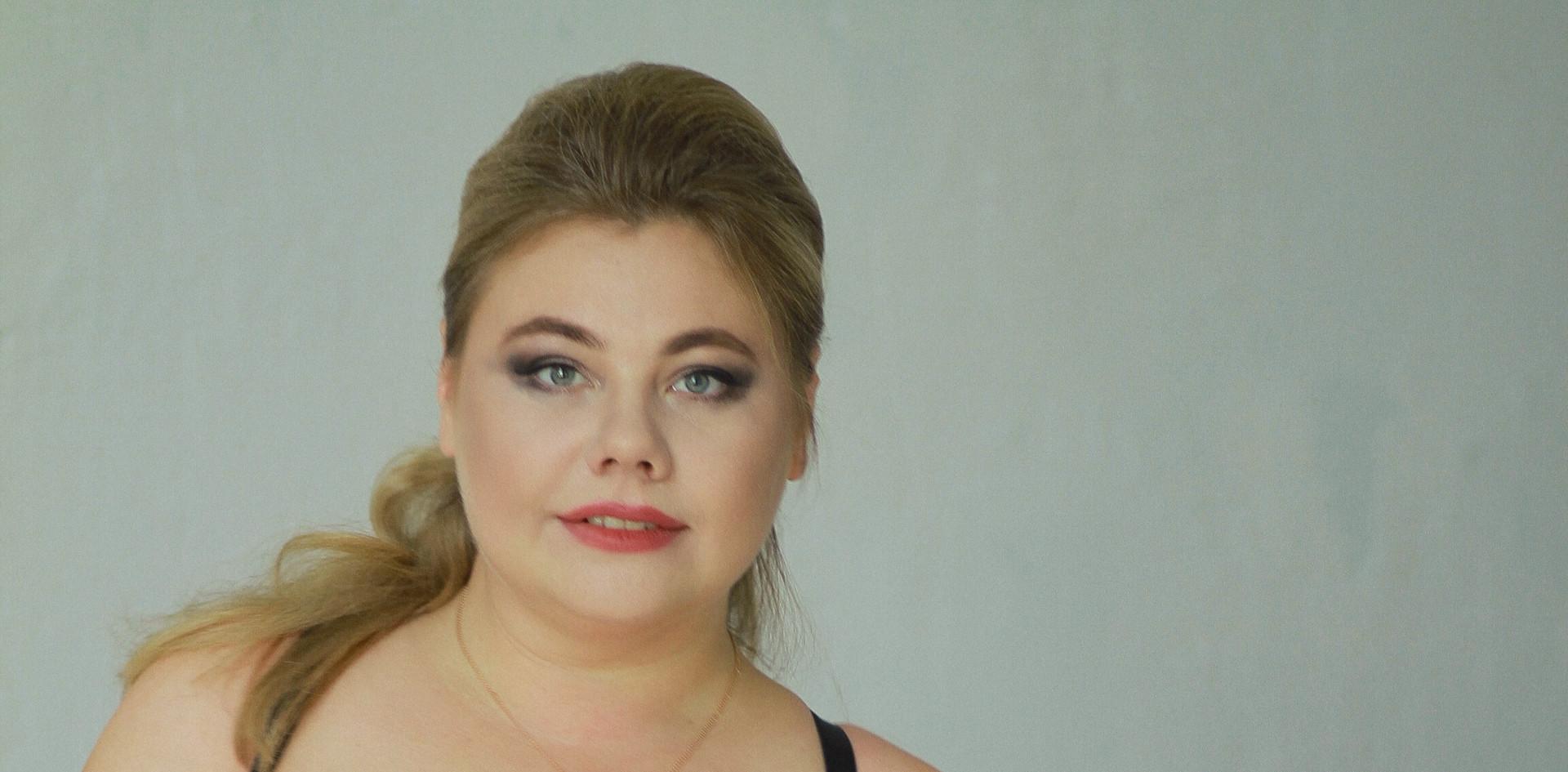 Ольга Ергина