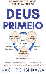 ポルトガル語神さまファースト.jpg