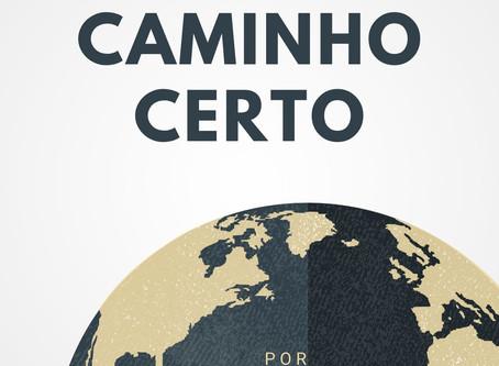 共生の祈り統合版(ポルトガル語)
