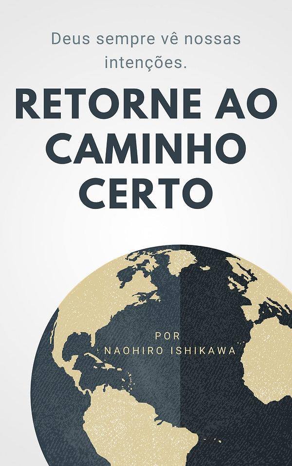 共生の祈りポルトガル語版.jpg