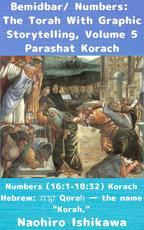 Bemidbar/ Numbers: The Torah With Graphic Storytelling, Volume 5 Parashat Korach