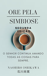 ポルトガル語版 共生の祈り 第2版のコピー.jpg