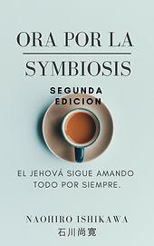 スペイン語版 共生の祈り 第2版のコピー.jpg