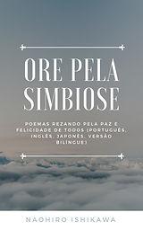 ポルトガル語版 Pray for symbiosis.jpg