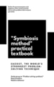 _Symbiosis method_ practical textbook.jp