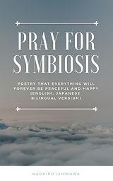 Pray for symbiosis.jpg