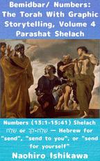 Bemidbar/ Numbers: The Torah With Graphic Storytelling, Volume 4 Parashat Shelach