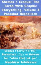 Shemos / Exodus: The Torah With Graphic Storytelling, Volume 4 Parashat Beshallach