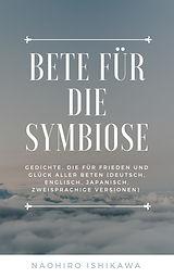 ドイツ語版 Pray for symbiosis.jpg