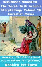 Bemidbar/ Numbers: The Torah With Graphic Storytelling, Volume 10 Parashat Masei