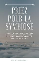 フランス語版Pray for symbiosis.jpg