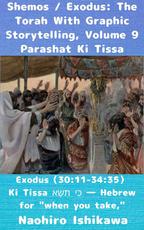 Shemos / Exodus: The Torah With Graphic Storytelling, Volume 9 Parashat Ki Tissa