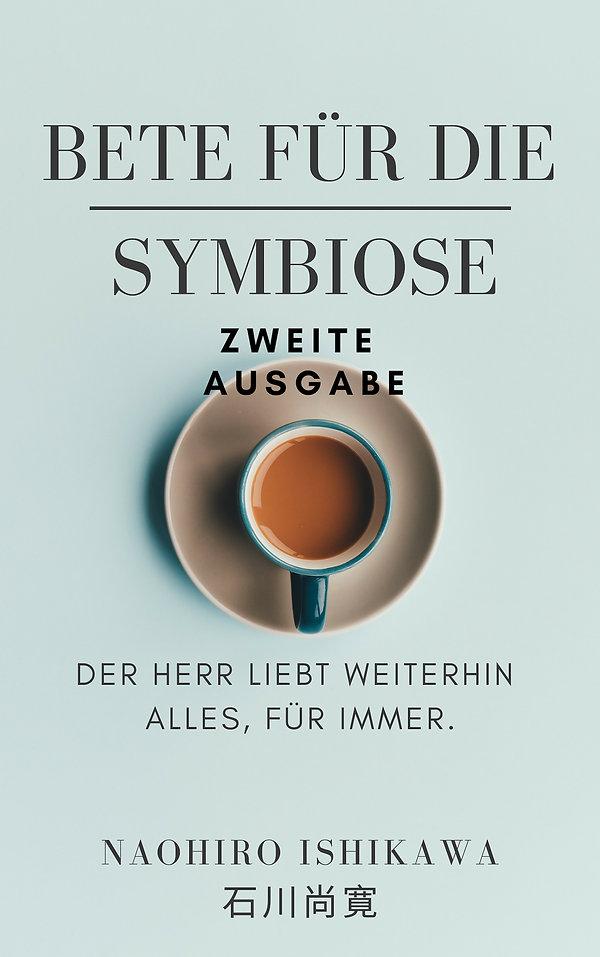ドイツ語版 共生の祈り 第2版.jpg