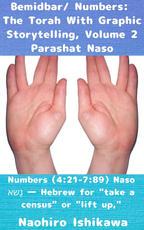 Bemidbar/ Numbers: The Torah With Graphic Storytelling, Volume 2 Parashat Naso