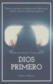 スペイン語版共生法3.jpg