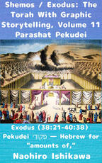 Shemos / Exodus: The Torah With Graphic Storytelling, Volume 11 Parashat Pekudei