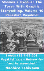 Shemos / Exodus: The Torah With Graphic Storytelling, Volume 10 Parashat Vayakhel